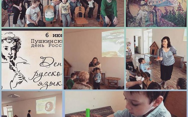По страницам сказок Пушкина