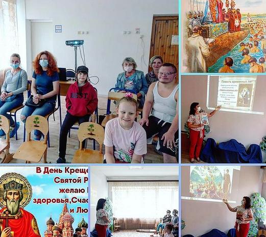 История Руси православной